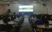 """机电工程学院开展新生""""大学第一月""""系列活动之安全教育"""